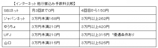 2013-10-07_1310